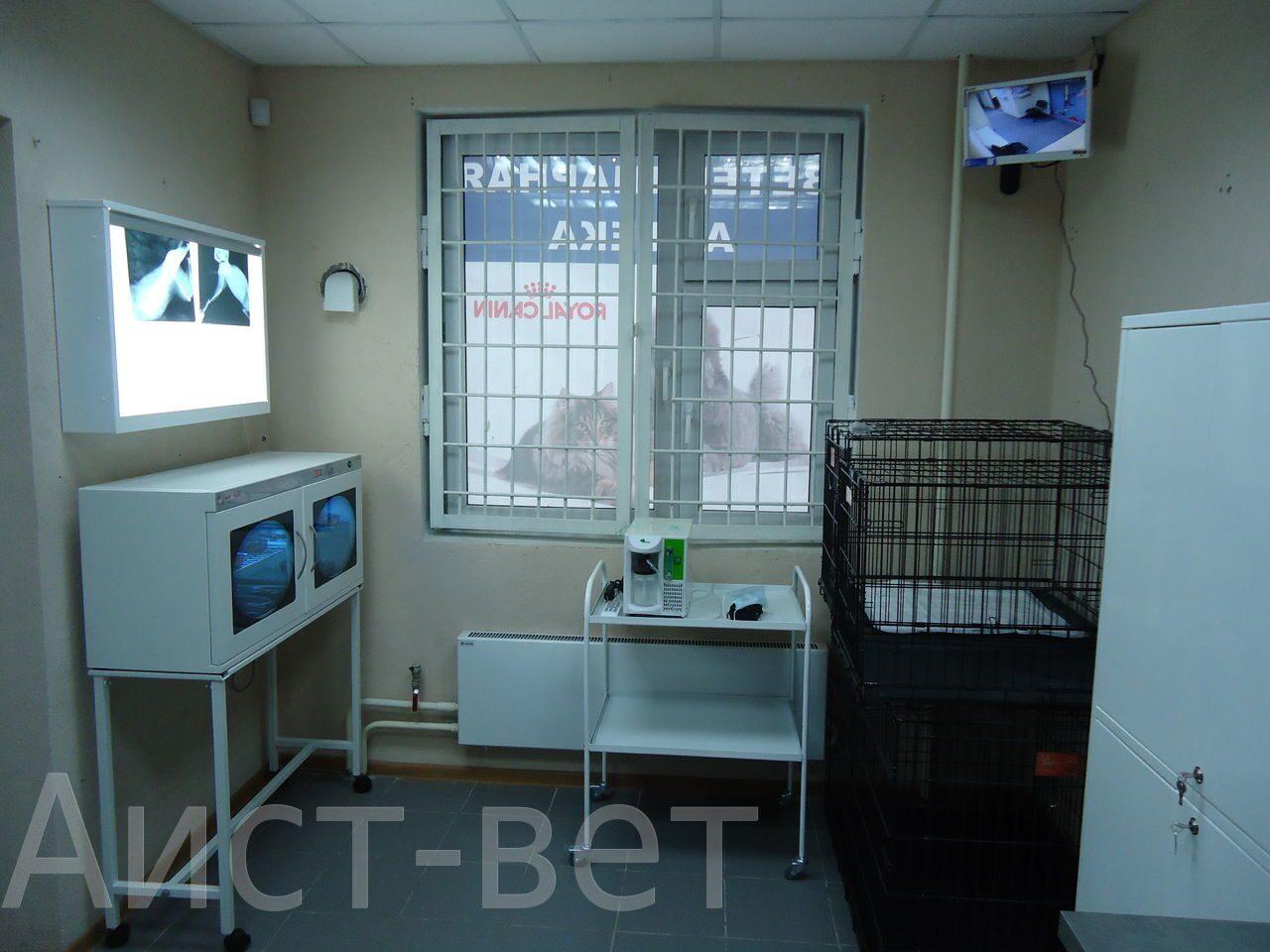 Ветеринарная клиника Аист-вет в микрорайоне в Бутово